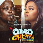 Omo Ghetto The Saga – Movie Premiere Fashion